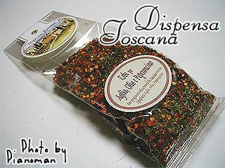 Dispensa Toscana - パスタ用ふりかけ(?)