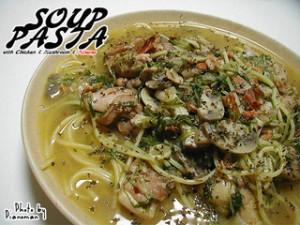 チキンと水菜のスープパスタ