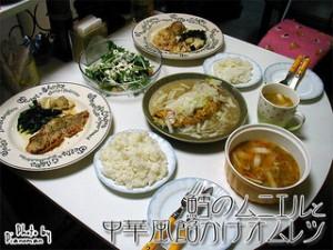 鱈のムニエルと中華風あんかけヲムレツ
