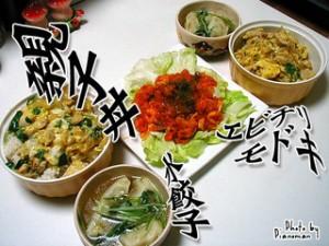 親子丼・エビチリモドキ・水餃子