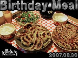 Birthday Meal