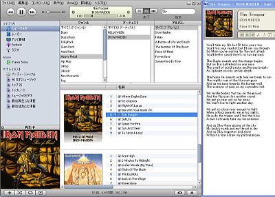 iTunes + Swit