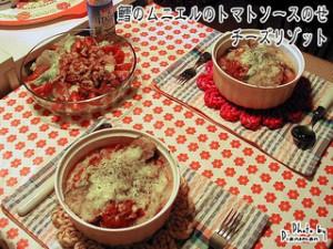 鱈のムニエルのトマトソース乗せチーズリゾット&イタリアン・サラダ