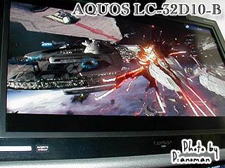 AQUOS (LC-32D10-B)