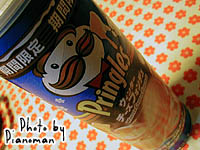 Pringles ウィンターチーズフォンデュ