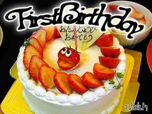 初誕生日。