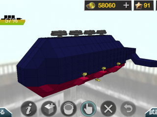 テスト潜水艦
