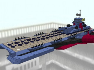 サラミス改級MS軽空母 ガンビア・ベイ[SALAMIS-KAI class MS light aircraft carrier GAMBIER BAY]